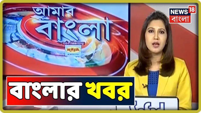 Latest Telecom News in Bangla